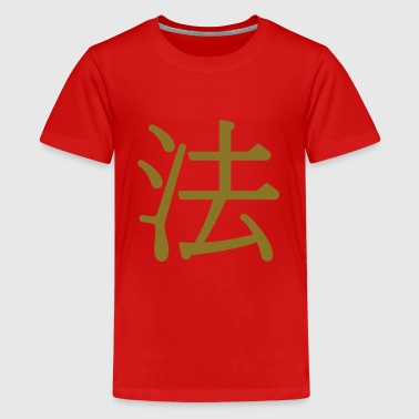 fǎ 法 (Buddhist Teaching) - Teenage Premium T-Shirt