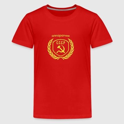 Hammer and Sickle Apparatchiki - Teenage Premium T-Shirt