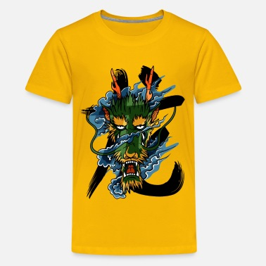 Usage Dragon - Teenage Premium T-Shirt