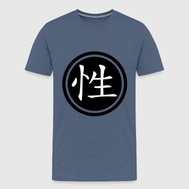 Xxx Blasen chinese_sign_sexy_b_2c - Teenager Premium T-Shirt