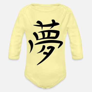 Kanji Kanji - Dream - Kanji T-Shirt - Organic Long-Sleeved Baby Bodysuit