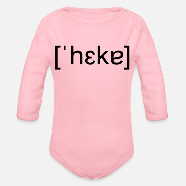 Phonetic Spelling Hacker, phonetic spelling - Organic Long-Sleeved Baby Bodysuit