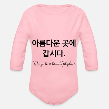 Beautiful - Organic Long-Sleeved Baby Bodysuit