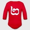 Cambodian Number 2 / Two / ២ (Pi) Khmer - Organic Longsleeve Baby Bodysuit
