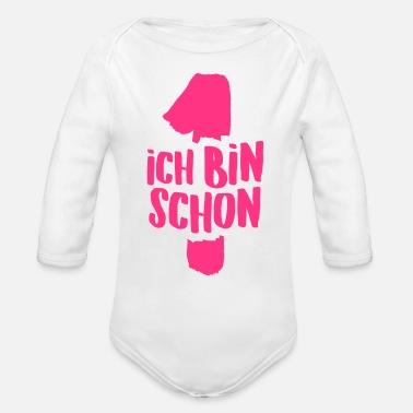 suchbegriff 39 kindergeburtstag 39 babykleidung online. Black Bedroom Furniture Sets. Home Design Ideas