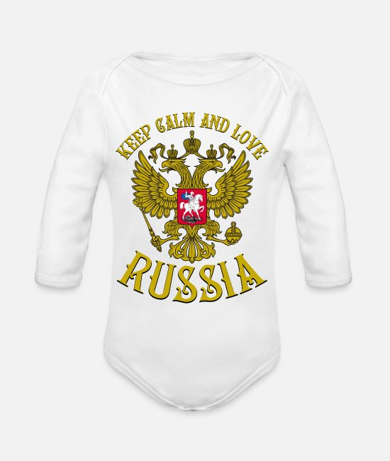 Советский Союз Baby Bodys - 123 Keep Calm and love Russia Russland Rossia - Baby Bio Langarmbody Weiß