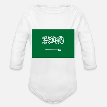 King Salman National Flag Of Saudi Arabia - Organic Long-Sleeved Baby Bodysuit