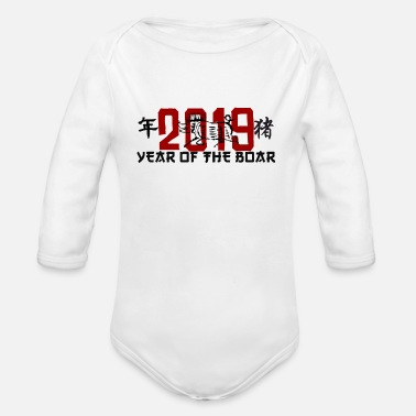 2019 Year Of The Boar Pig 2019 - Organic Long-Sleeved Baby Bodysuit