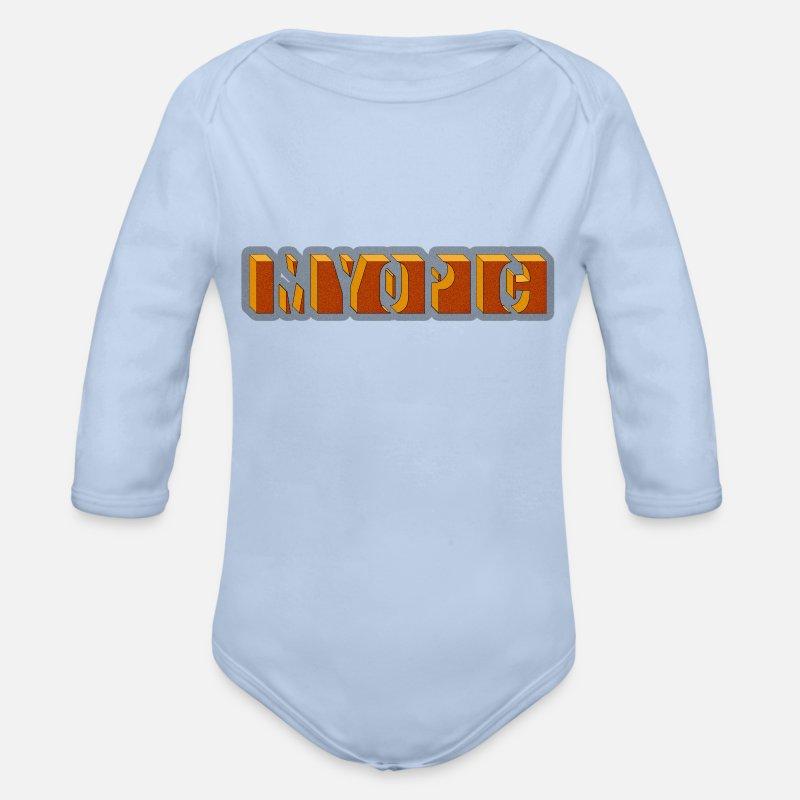 Bodies Bébé Myope à commander en ligne   Spreadshirt e41fa941eea1