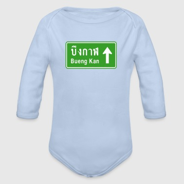 Bueng Kan, Thailand / Highway Road Traffic Sign - Organic Longsleeve Baby Bodysuit