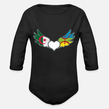 cadeau naissance Body Bébé Kabylie Kabyle Algérie avec prénom personnalisé
