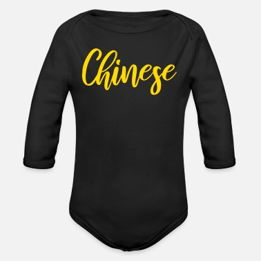 Chinois chinois - Body Bébé bio manches longues