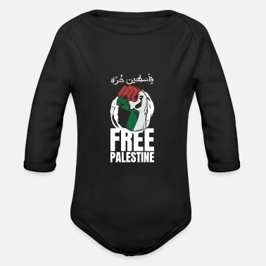 Freedom Fist Free Palestine - Organic Long-Sleeved Baby Bodysuit