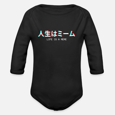 Token Life Is A Meme Japan Vaporwave Aesthetic Gift - Organic Long-Sleeved Baby Bodysuit