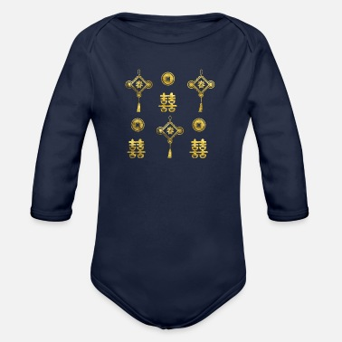 Chinese Symbols Gold Lucky Chinese Symbol - Organic Long-Sleeved Baby Bodysuit