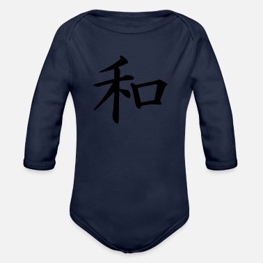 Chinese Characters Chinese characters - Organic Longsleeve Baby Bodysuit