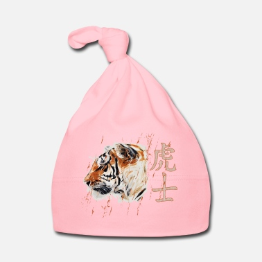 Fighter Tiger fighter character gift idea - Baby Cap