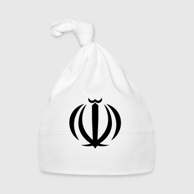 National Coat of Arms of Iran - Baby Cap