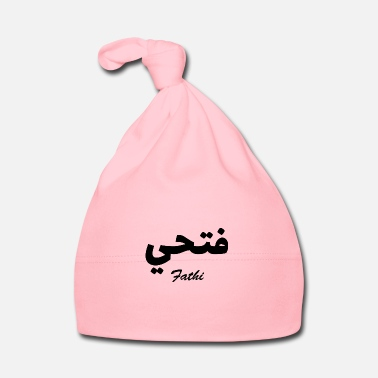 Name Fathi Arabic Calligraphy First Name - Baby Cap
