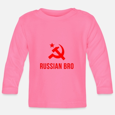 Russian russian bro russian brother - Baby Long Sleeve T-Shirt