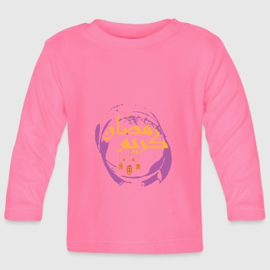 Ramadan Ramadan - Baby Long Sleeve T-Shirt