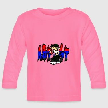 Artist artist - Baby Long Sleeve T-Shirt