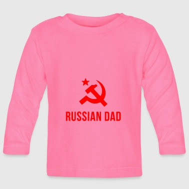 russian dad russian father - Baby Long Sleeve T-Shirt