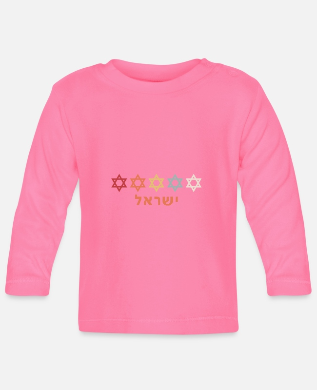 Passover Baby Long-Sleeved Shirts - Israel Star of David retro gift - Baby Longsleeve Shirt azalea