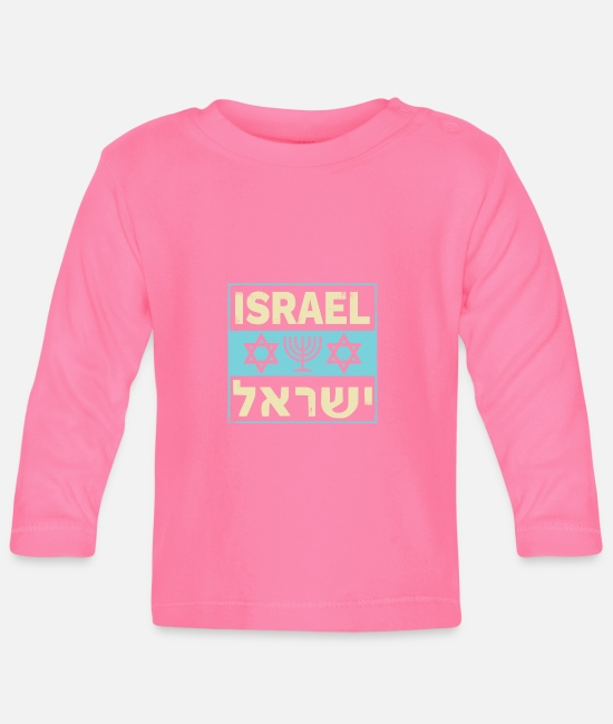 Christmas Baby Long-Sleeved Shirts - Israel Star of David Hebrew Retro Gift - Baby Longsleeve Shirt azalea