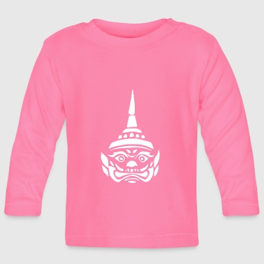 Mask - Baby Long Sleeve T-Shirt