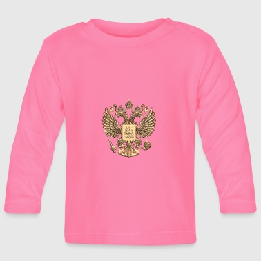 russian - Baby Long Sleeve T-Shirt