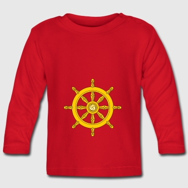 Dharma Wheel/ships wheel - Baby Long Sleeve T-Shirt