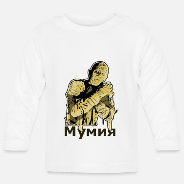 Mummy The Mummy - Långärmad T-shirt baby
