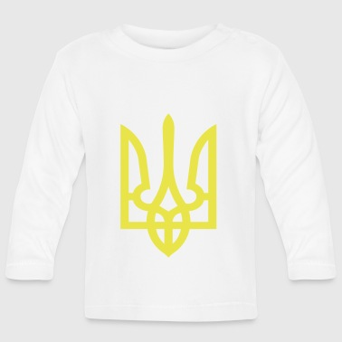 Ukraine coat of arms Trident - Baby Long Sleeve T-Shirt
