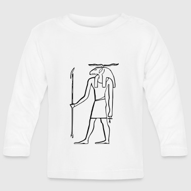Ancient Egyptian God - Baby Long Sleeve T-Shirt