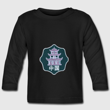 oriental symbol - Baby Long Sleeve T-Shirt