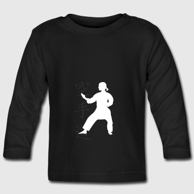 Karate Japanese - Baby Long Sleeve T-Shirt