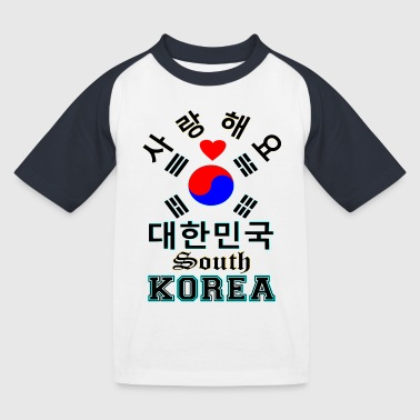 ۞»♥SarangHaeYo-Love South Korea in Korean♥«۞ - Kids' Baseball T-Shirt