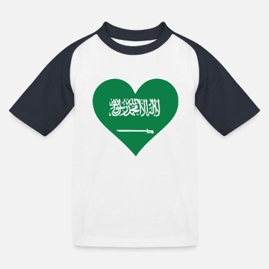 Jeddah A Heart For Saudi Arabia - Kids' Baseball T-Shirt