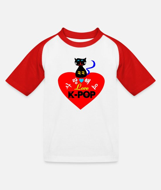 Soul T-Shirts - ♥♫I Love Kpop-Saranghaeyo KPop-Kpopholic♪♥ - Kids' Baseball T-Shirt white/red