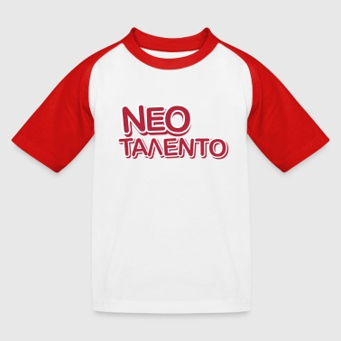Neo Talento - Kids' Baseball T-Shirt