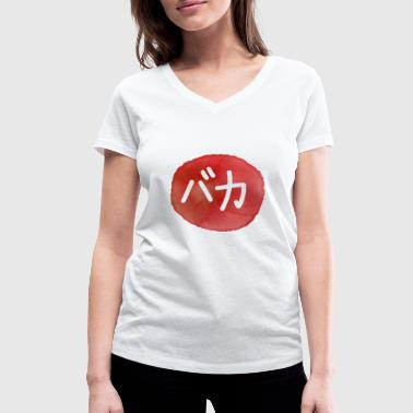 Katakana Idiot Japanese Asian Kanji Katakana - Women's Organic V-Neck T-Shirt by Stanley & Stella