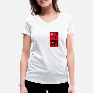 Caractères Caractères chinois - T-shirt bio col V Femme