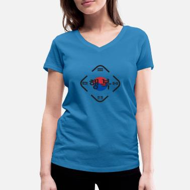 Korean Words South Korean flag with the word Happiness in Hangul - Women's Organic V-Neck T-Shirt by Stanley & Stella