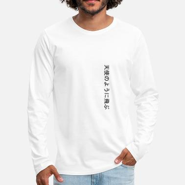 Asian Asian Angels - Men's Premium Longsleeve Shirt