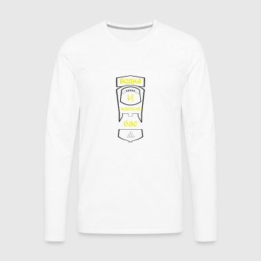 vodka and hard bass - Men's Premium Longsleeve Shirt