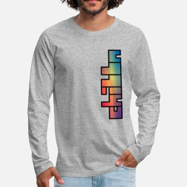 color chilln - Men's Premium Longsleeve Shirt