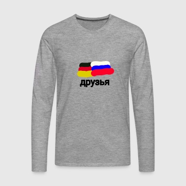друзья - Men's Premium Longsleeve Shirt