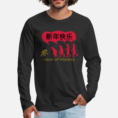 kung hei fat choi monkey - T-shirt manches longues premium Homme