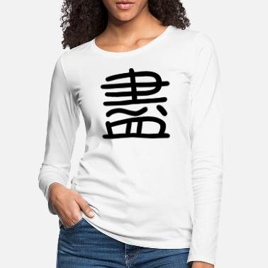 Polices Chinoises Police chinoise noire - T-shirt manches longues premium Femme